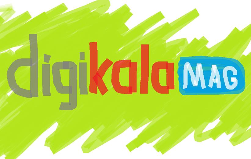 دیجیکالا مگ